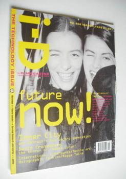 i-D magazine - Lorella and Tatiana cover (March 1992 - No 102)