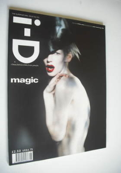 i-D magazine - Kirsten Owen cover (May 1998 - No 175)