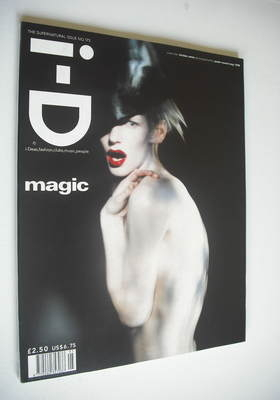 <!--1998-05-->i-D magazine - Kirsten Owen cover (May 1998 - No 175)