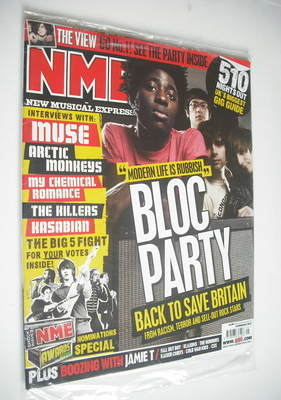 <!--2007-02-03-->NME magazine - Bloc Party cover (3 February 2007)