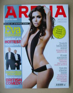 <!--2007-03-->Arena magazine - March 2007 - Eva Longoria cover