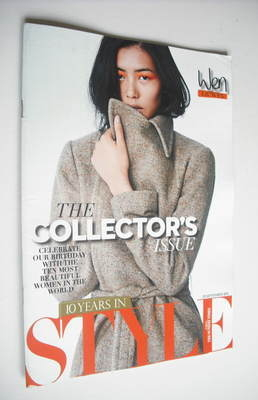 <!--2012-09-23-->Style magazine - Liu Wen cover (23 September 2012)