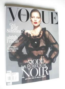 French Paris Vogue magazine - September 2012 - Kate Moss cover