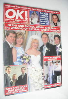 OK! magazine - Wendy Turner and Gary Webster cover (2 April 1999 - Issue 155)