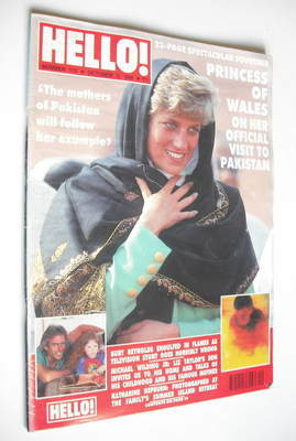 <!--1991-10-05-->Hello! magazine - Princess Diana cover (5 October 1991 - I