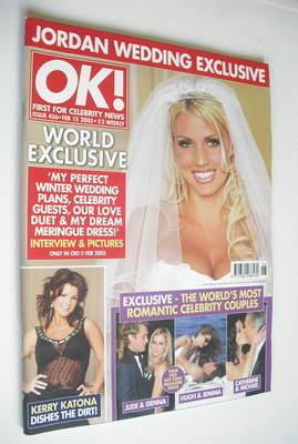 <!--2005-02-15-->OK! magazine - Jordan Katie Price cover (15 February 2005