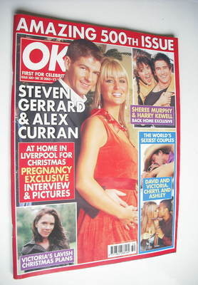 <!--2005-12-20-->OK! magazine - Steven Gerrard and Alex Curran cover (20 De