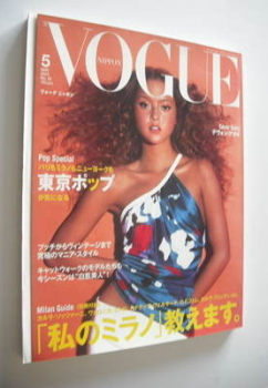 Japan Vogue Nippon magazine - May 2001 - Devon Aoki cover