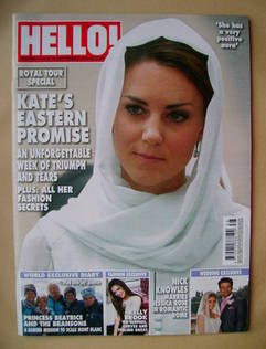 <!--2012-09-24-->Hello! magazine - Kate Middleton cover (24 September 2012