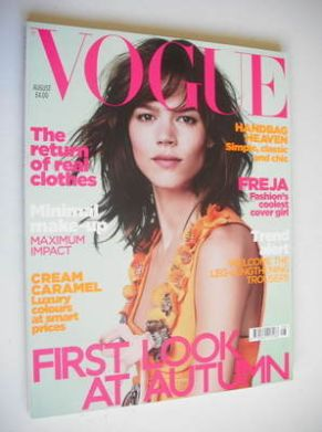 <!--2010-08-->British Vogue magazine - August 2010 - Freja Beha Erichsen co