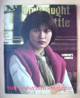 <!--1977-05-22-->The Sunday Times magazine - London's Chinese cover (22 May