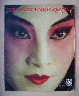 <!--1977-05-08-->The Sunday Times magazine - East Looks West cover (8 May 1