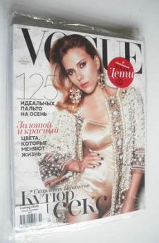 Russian Vogue magazine - October 2012 - Scarlett Johansson cover