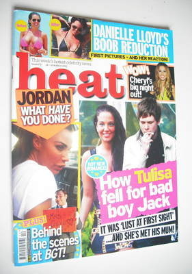 <!--2012-03-24-->Heat magazine - Jordan and Tulisa cover (24-30 March 2012)
