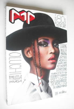 POP magazine - Oluchi Onweagba cover (Autumn 2008)