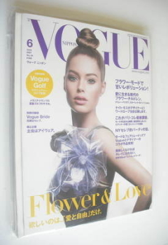 Japan Vogue Nippon magazine - June 2007 - Doutzen Kroes cover