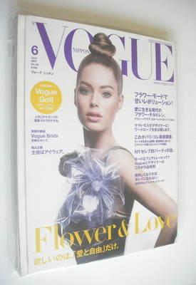 <!--2007-06-->Japan Vogue Nippon magazine - June 2007 - Doutzen Kroes cover