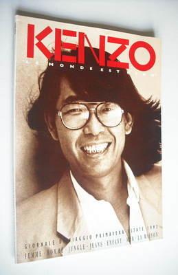 Kenzo brochure (Giornale di Viaggio Primaversa Estate 1993)