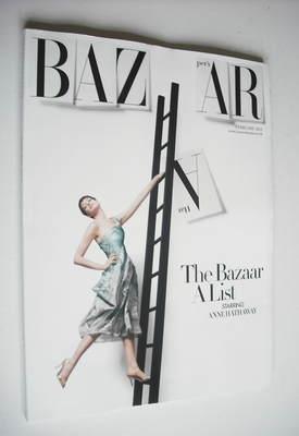 <!--2013-02-->Harper's Bazaar magazine - February 2013 - Anne Hathaway cove