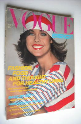 <!--1980-04-15-->British Vogue magazine - 15 April 1980 (Vintage Issue)
