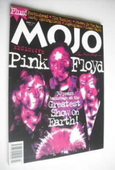 Mojo magazine - Pink Floyd cover (July 1995 - Issue 20)