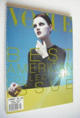 <!--1996-11-->Vogue Italia magazine - November 1996 - Guinevere Van Seenus