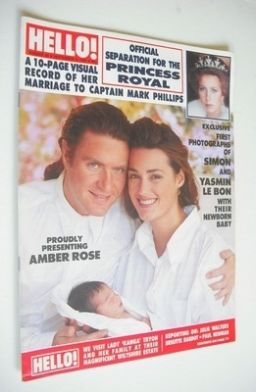 <!--1989-09-09-->Hello! magazine - Simon Le Bon and Yasmin Le Bon and Amber