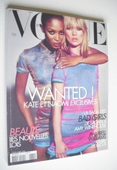 French Paris Vogue magazine - February 2008 - Kate Moss and Naomi Campbell cover