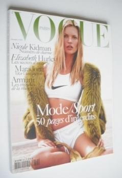 French Paris Vogue magazine - November 2004 - Kate Moss cover