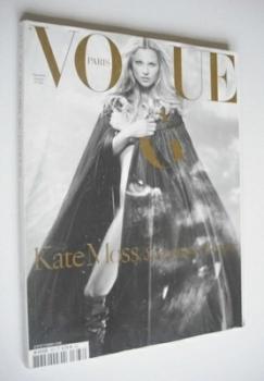 French Paris Vogue magazine - December 2005 / January 2006 - Kate Moss cover