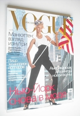 <!--2002-02-->Russian Vogue magazine - February 2002 - Karolina Kurkova cov