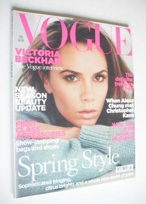 <!--2008-04-->British Vogue magazine - April 2008 - Victoria Beckham cover