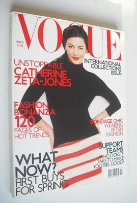 <!--2001-03-->British Vogue magazine - March 2001 - Catherine Zeta Jones co