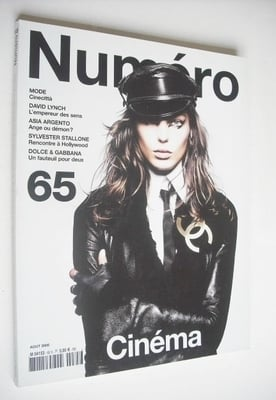 <!--2005-08-->Numero magazine - August 2005 - Daria Werbowy cover