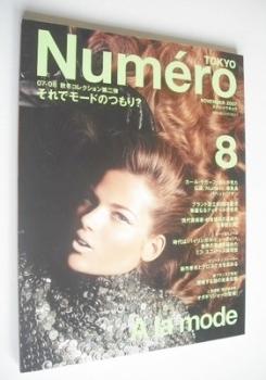 Numero Tokyo magazine - November 2007 - Bette Franke cover