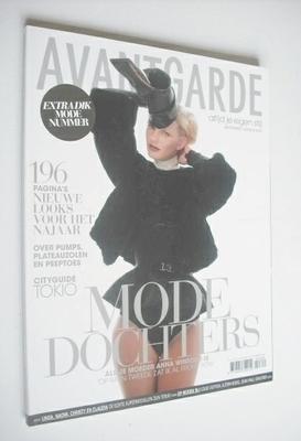 <!--2008-09-->Avantgarde magazine - September 2008 - Patricia van der Vliet