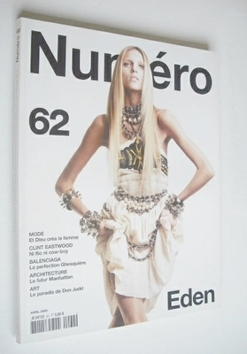 <!--2005-04-->Numero magazine - April 2005 - Anja Rubik cover