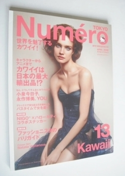 Numero Tokyo magazine - April 2008 - Natalia Vodianova cover