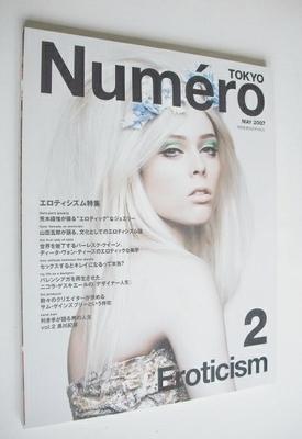 <!--2007-05-->Numero Tokyo magazine - May 2007 - Coco Rocha cover