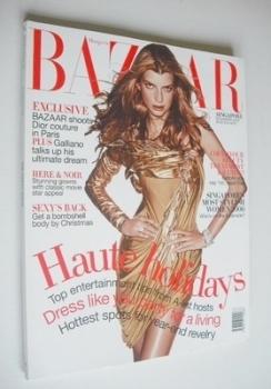 Harper's Bazaar Singapore magazine - December 2006 - Luca Gadjus cover