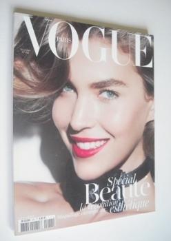 French Paris Vogue magazine - November 2011 - Arizona Muse cover