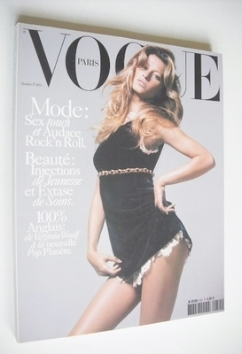 <!--2004-10-->French Paris Vogue magazine - October 2004 - Gisele Bundchen