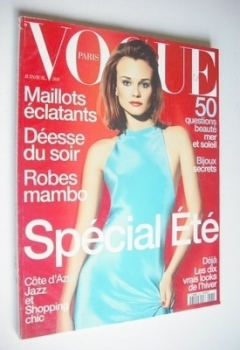 French Paris Vogue magazine - June/July 1996 - Diane Kruger cover