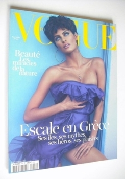 French Paris Vogue magazine - June/July 2011 - Isabeli Fontana cover