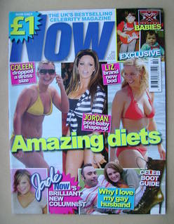Now magazine - Amazing Diets cover (26 October 2005)