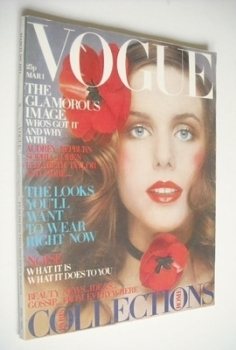 British Vogue magazine - 1 March 1971 - Florence LaFuma cover