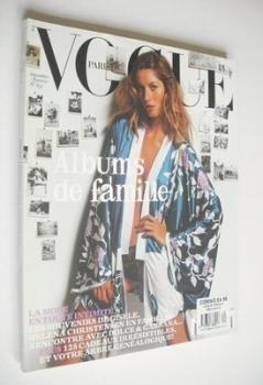 French Paris Vogue magazine - December 2002/January 2003 - Gisele Bundchen cover