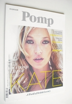 Pomp magazine - Kate Moss cover (April/May 2012)
