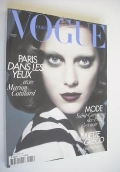 French Paris Vogue magazine - September 2010 - Marion Cotillard cover