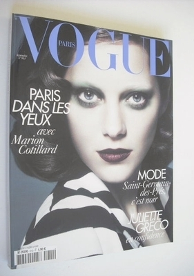 <!--2010-09-->French Paris Vogue magazine - September 2010 - Marion Cotilla